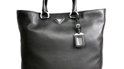 Prada Bn1713 una delle borse più iconiche